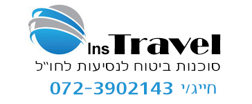 "Instravel ביטוח נסיעות לחו""ל 072-3902143"